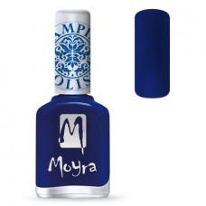 MOYRA STAMPING NAIL POLISH SP 05, BLUE